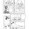 マンガ猛省日記その39