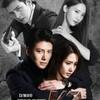 韓国ドラマ「TheK2」