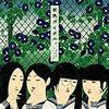 CMソング その3018 幸楽苑 ゆず塩野菜らーめん (2019年3月から)