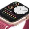 Apple Watch 5を買わない4つの理由
