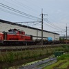 第929列車 「 工9796レ 和田山工臨の返空を狙う 」