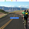 【コピペ1発】ブログ記事に表(table)を入れる時はGoogleスプレッドシートを活用すべし|はてな対応