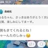 10/21・22のオタ活まとめと補完