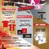 【卓球・大会結果】初の神奈川県の大会は3位という結果でした(^^)/ 第1回One-R杯卓球大会
