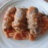 「切り干し大根と豚肉のトマト煮 」【きょうの料理】サルボ 恭子さんのレシピ