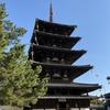 奈良の金曜日