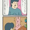 スキウサギ「いい声で」