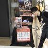 HOTLINE2013!今、橋本が熱い!