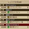#131 【5回目の更新】 シアトリカルクロニクル 【01/01~01/14】