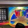 ジャニーズWEST LIVE TOUR WESTV! 横アリ 1/4 2部 レポ