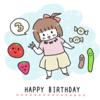 娘3歳の誕生日