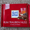 【リッタースポーツ】ラムレーズンの華やかな香りと味わいと刺激に心魅かれて・・・