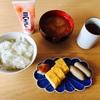 11月12日 和朝食/来客/ガスオーブン