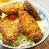 【お弁当でも柔らかい】美味しいチキンソースカツ丼のレシピ【揚げ方】