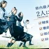 2018石川県総合模試第2回~金沢市田上塾~
