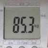 今日の体重 2017-10-26
