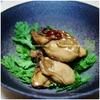 冬のおさらい|大粒牡蠣のオイル漬け&スモークサーモンのグリーンソース