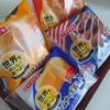 【ヤマザキパン】ランチ時間に世界旅行気分?「世界をおいしく食べようシリーズ」4種を食べ比べ。