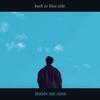 【歌詞和訳】Blue Side - j-hope(Bangtan Boys)
