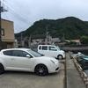 松崎〜河津ドライブ