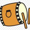 相模原市太鼓連盟のチャリティーコンサート「太鼓まつり」11月17日に開催!!!
