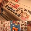福岡美女YouTuber たろっぷさんジャグラー実践見学‼︎