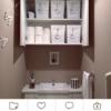 「RoomClip」自宅をキレイに片づけたい人におすすめする5つの理由~300万枚以上の「リアルなおうち写真」が見られます!~