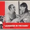『Laughter In The Dark(悪魔のような恋人)』(1969) ウラジーミル・ナボコフ:原作 エドワード・ボンド:脚本 トニー・リチャードソン:監督