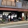 【今週のラーメン1632】 中華蕎麦  瑞山 (埼玉・朝霞) しおそば