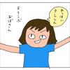 「映画クレヨンしんちゃん謎メキ!花の天カス学園」観てきた