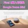 Pixel 2購入者特典『Google Home Mini』無料クーポンはスマホ出荷後4週間以内にメールで受信!