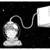 ★多次元の私は宇宙戦争真っ只中?!★多次元の自分と繋がる★前世リーディング★