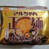 マルちゃん正麺 煮干し香る中華そばは本当に美味しい。即席麺の限界を越えている。
