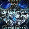 GARO -VERSUS ROAD- 第12話(最終話)「VERSUS ROAD」感想