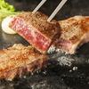 【世界ニッポン行きたい人応援団】3/9 ペルー男性感動‼️『和牛の美味しい焼き方&切り方』