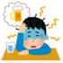 【知らないと損!!】二日酔いするお酒・二日酔いしないお酒まとめ!!~お酒の雑学~