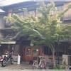 カフェ「さらさ西陣」はマジョリカタイルがカワ(・∀・)イイ!! 同様建築スタイルの船岡温泉にも入るべし。