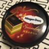 【コンビニ】ハーゲンダッツ 抹茶のオペラとジャポネ