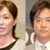 高島礼子が離婚を発表 所属事務所「今後とも温かく見守ってください」