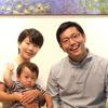 妊娠中、夫から突然の「起業したい」宣言。その時妻は…【挑戦者を支えた「家族」の葛藤】