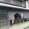 【小江戸情緒溢れる佐原のフレンチレストラン「夢時庵」でランチを堪能!】