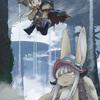 メイドインアビス 〈感想・レビュー〉 理想的な映像化に成功した、極上のハイファンタジーアニメ