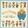 Over The Rainbow/KONISHIKI