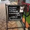 【写真展】フィルムカメラ写真展を高円寺で楽しむ【EOS Kiss X7, Elmar 9cm】