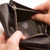 周りの金遣いに流されると一気に貧乏になるよ。