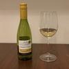 コンビニで買えるおいしいワイン:フロンテラ シャルドネ