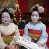 京都 祇園祭 2019 山鉾 アート巡り(2) 前祭(さきまつり)巡行順(11基・全23)