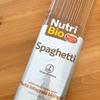 業務スーパーで見つけてしまった!オーガニック全粒粉パスタ。と、ホットクックで最近作っておすすめしたいメニュー。