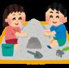 【外遊び】公園で砂場遊びのメリットは?