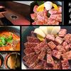 【オススメ5店】熊谷・深谷・本庄(埼玉)にある焼肉が人気のお店